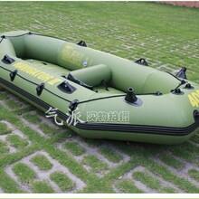 航海家2号500五人充气船/5人高级充气船/橡皮艇/夹网船