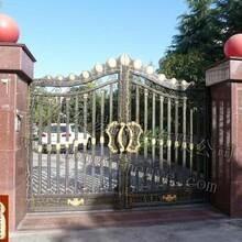 别墅花园门庭院艺术门铸铝大门