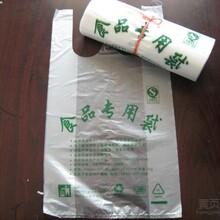 天河区超市塑料袋,定制便宜塑料袋