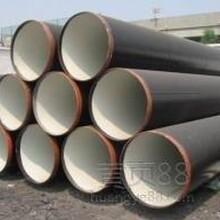 供应DN300大口径涂塑钢管