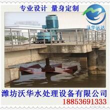 平阴县沃华小型诊所污水处理装置厂家龙头公司