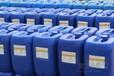 除油粉专用活性剂醇醚酰胺(NPEO-10)