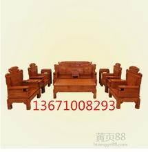 红木沙发套装非花沙发六件套大果紫檀沙发红木进口沙发组合