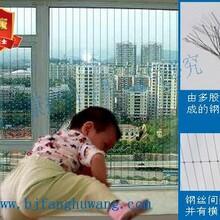 双十二北京安康隐形防护网质量隐形防盗网特点团购促销88折