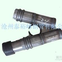 沧州市泰裕峰是专业的拉萨声测管厂家,欢迎广大客户询价购买