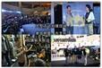 广州年会拍摄广州年会拍摄公司高清年会录像