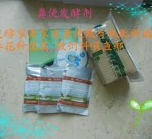 粪便发酵剂图片