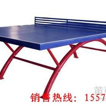 大化乒乓球台哪买好_乒乓球台哪有卖_乒乓球台去哪买