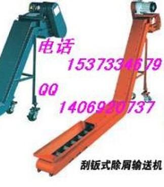 按尺寸定做机床排屑机链板式排屑机磁性辊式排屑器集屑车排屑链板 -