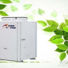 欧麦朗3P/5P/10P/20P空气能热泵机组