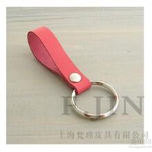 上海工厂定做生产钥匙圈真皮钥匙圈图片