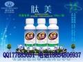 肉鸡肠毒综合征的防治措施长沙em菌益生素饲料添加剂厂家供图片