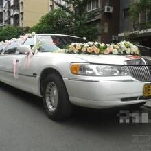 租婚车就找绵阳新起点婚车租赁公司
