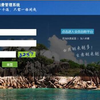 天津宁河县
