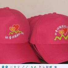 昆明广告帽订做太阳帽定做空顶帽定做