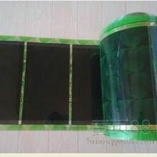 韩国第一品牌电热膜图片