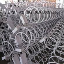 北京安装销售自行车架厂家