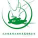 2015中原国际园林机械及园林景观设施展览会