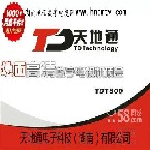 湘潭地面数字电视安装