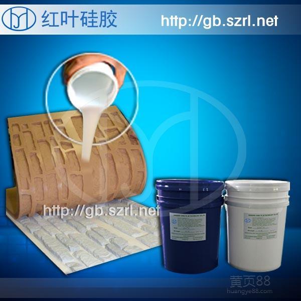 供应大件水泥构件加成型模具胶