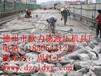 四川阆中攀枝花液压分裂机噼裂机分裂机混凝土分裂机