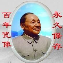 四川墓碑激光瓷像打印机