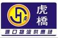 温州二手针织机械进口代理/新旧针织机械进口清关代理