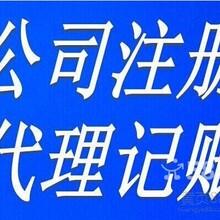 广州花都可注册香港公司,有限公司注册
