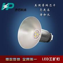 山东led工厂照明-led工矿灯
