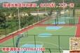 甘孜稻城县奥贝斯篮球场施工