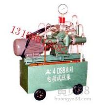 4DSB-80电动试压泵(40mpa电动试压泵)图片