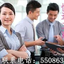 现在郑州中原区专业代理记账申报纳税工商代办