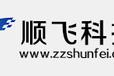 河南起重装卸设备网站制作仪器仪表网站制作郑州网站建设