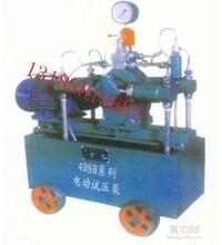 山东四缸电动试压泵,电控型试压泵,4DSB-63电动试压泵价格图片