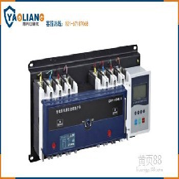 上海双电源自动切换开关连云港招代理商