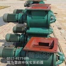 除尘卸料器星形卸料器耐温卸料器星型下料器除尘专用卸料器