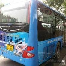 天津公交车体广告公交车内广告招商电话