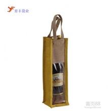 酒店礼品包装袋子高档红酒单支装送礼必备麻料红酒包装袋图片