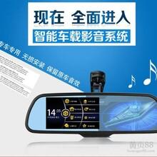 南京行车记录仪安装,南京行车记录仪专卖店