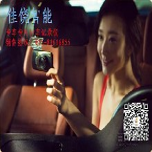 南京安装行车记录仪,南京行车记录仪加装