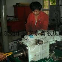维修保养东莞液压机械维修大岭山液压油缸.各款式油压机械