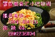 专业特色五彩面条培训西安专业小吃面食技术传授