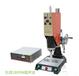 厂家供应东营超声波塑料焊接机PE塑胶超声波焊接设备