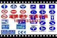 淄博地区优质的停车场标牌哪里有淄博停车场标牌