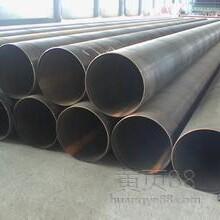 焊管,螺旋管,无缝管