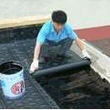 深圳防水公司,房屋防水,深圳防水,房屋防水工程