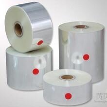 代理热收缩包装膜天津市销量好的烟膜讯息