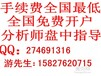 武汉汉口解放大道澳门路劳动街绿缘路渤海商品交易所开户