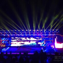 舞台工程配套设备音响租赁西安灯光音响器材租赁