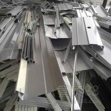 三水区废铝收购公司,三水区废铝高价回收